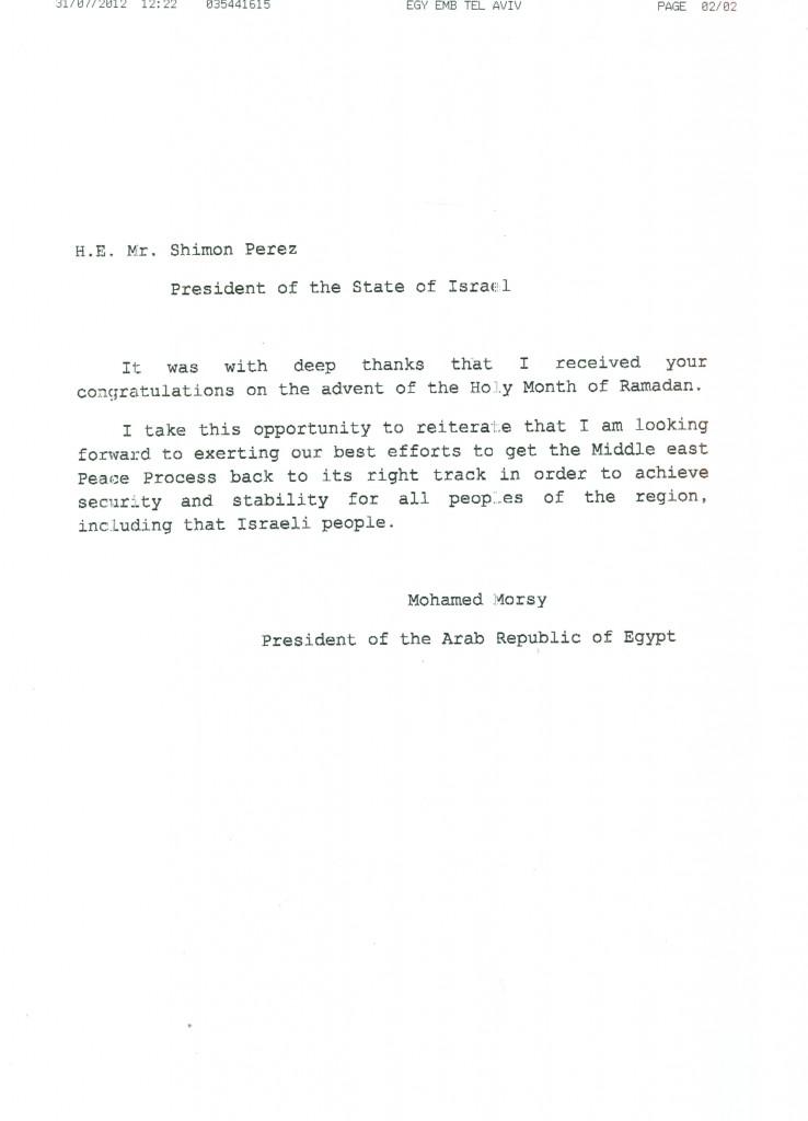 lettre adressé à Perez