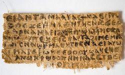 Papyrus qui parle de la femme de Jésus