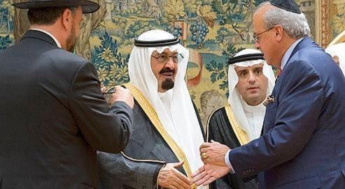 mariage israel et arabie saoudite
